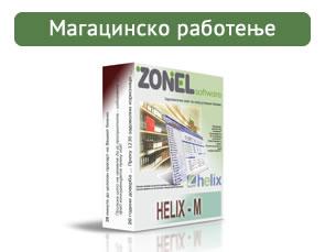 M Paket