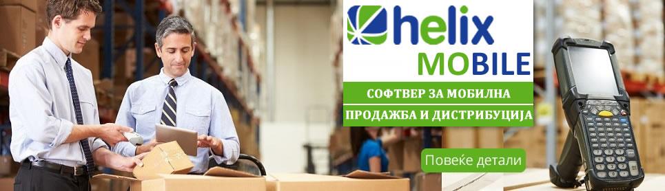 Helix Mobile